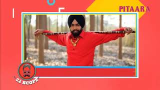 Ammy Virk | Harjeeta | Latest Punjabi Celeb News | 22 Scope | Pitaara TV