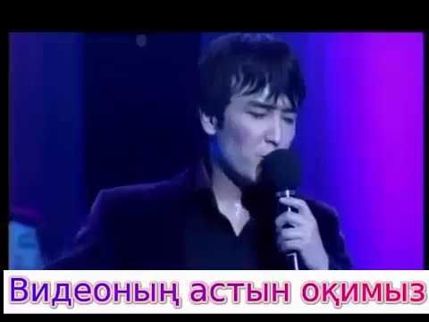 Сырым Исабаев – Жүректе мұз