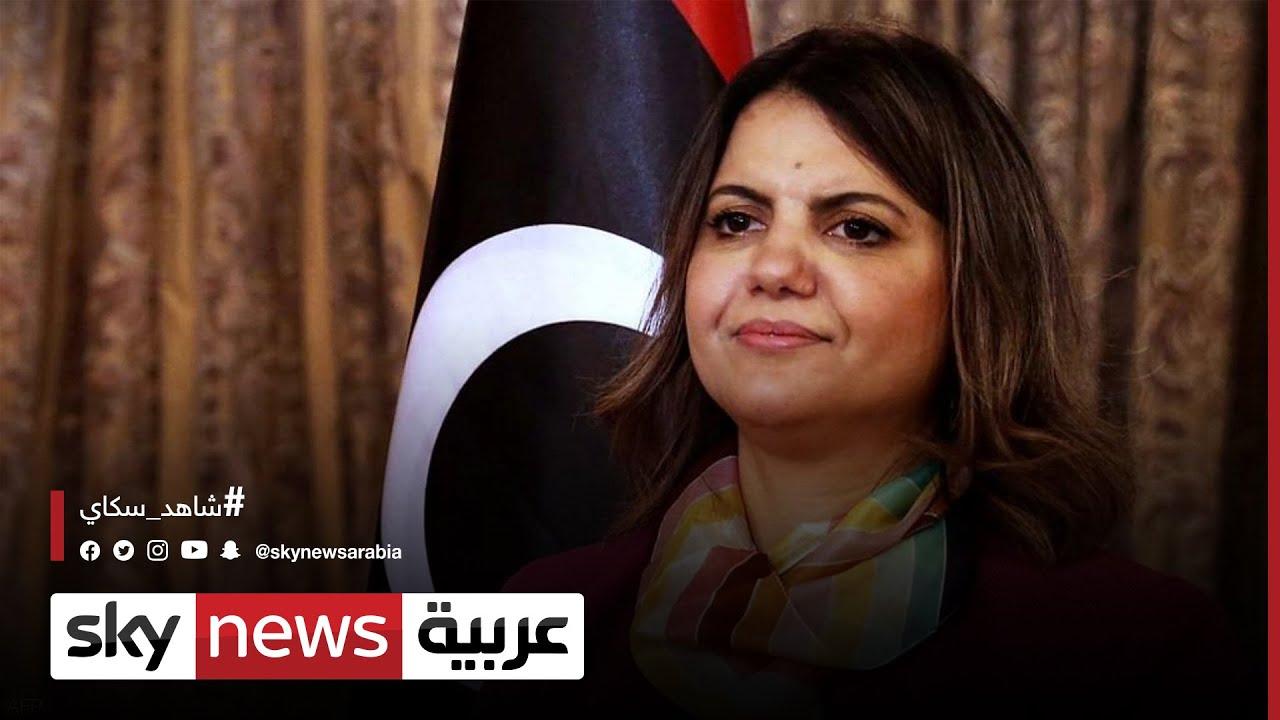 المنقوش: خروج المرتزقة يعد شرطا أساسيا لاستقرار ليبيا