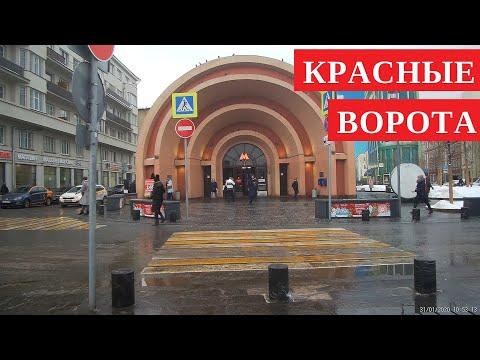 """станция метро """"Красные ворота""""  // 31 января 2020 года"""