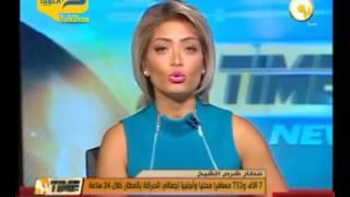 فيديو.. مطار شرم الشيخ يستقبل 2877 سائحا على متن 45 رحلة دولية