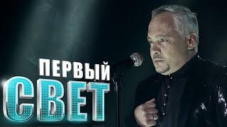 Айдамир Эльдаров -  Шахъум и уэрэд / Сезон четвёртый