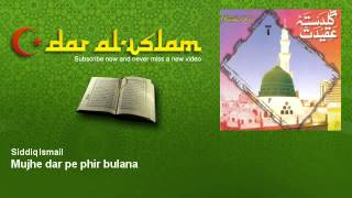 Siddiq Ismail - Mujhe dar pe phir bulana - Dar al Islam