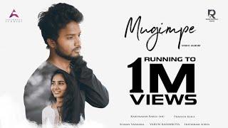 Mugimpe Breakup Song by Suman Vankara || Gowri Naidu || Trivikram Surya || Ranga Ramanuja