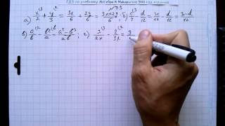 №73 алгебра 8 класс Макарычев