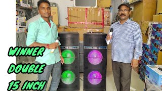BHARAT ELECTRONICS DOUBLE 15 INCH SPEAKERS TOWER WITH CODELESS MIC WINNER