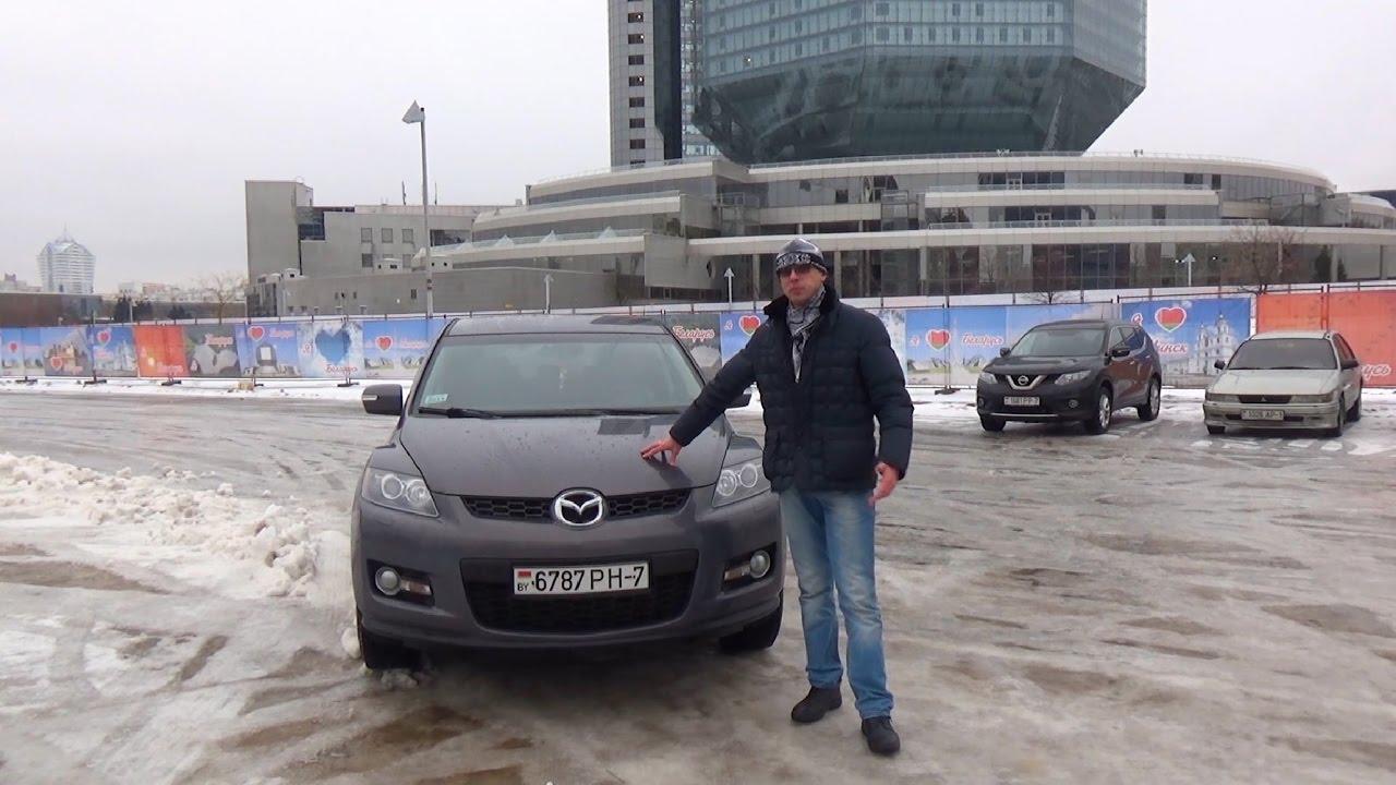 Mazda CX 7 2008 Отзывы владельцев: Обзор и тест драйв