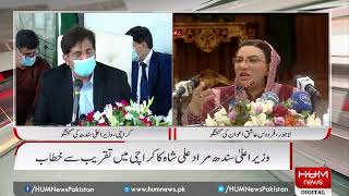 وزیر اعلی سندھ مراد علی شاہ کی میڈیا سے گفتگو