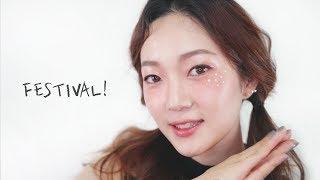 페스티벌 메이크업 festival makeup for summer!
