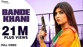 BANDE KHANI (Official Video) | Masoom Sharma | Manisha Sharma | New Haryanvi Songs Haryanavi 2020