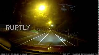Australia: Fireball believed to be a meteor illuminates the skies over Adelaide