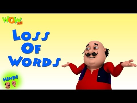 Loss Of Words - Motu Patlu in Hindi - 3D Animation Cartoon for Kids - As on Nickelodeon thumbnail