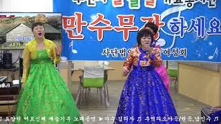 추억의소야곡/남인수 가수김의자 YJ요양원 노래재능기부공…