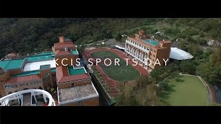 KCIS SPORTS DAY 2016