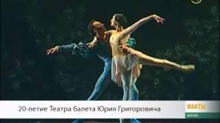 Солист балета Григоровича Владимир Морозов: если не любить профессию, невозможно работать полноценно