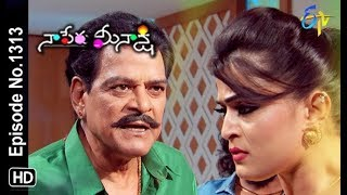 Naa Peru Meenakshi | 15th August 2019 | Full Episode No 1313 | ETV Telugu