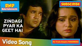 Zindagi Pyar Ka Geet Hai With Lyrics Padmini Kolhapure | Rajesh Khanna |  Souten (1983)