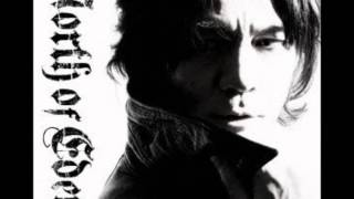 Kyosuke Himuro - NORTH OF EDEN (Instrumental)
