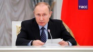 Путин попросил Силуанова рассказать о налоговых стимулах