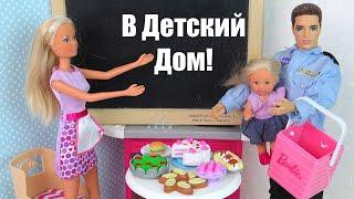 Плохой Подарок на День Рождения Света Такого не Ожидала! Мультики Барби Про Школу IkuklaTV