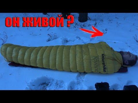 Зачем летний спальник зимой? Обзор Naturehike CW300