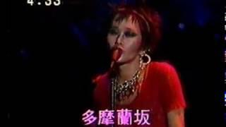 曲前が、VHS,LD,DVD未収録&首都圏版より数秒長い地方版。 live at 日本...