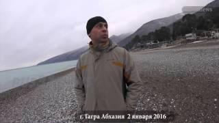 На новый год в Гагры Абхазию 2016(Один из красивейших городов Абхазии, сказочная Гагра, манит и притягивает к себе путешественников. Располо..., 2016-03-01T10:41:35.000Z)