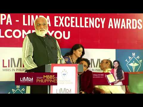 TAMPA - LIMRA EXCELLENCY AWARD - 2017  - HIS HIGHNESS THE PRINCE OF ARCOT NAWAB SPEECH