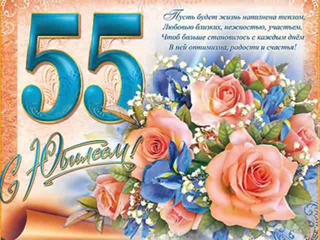 Наши праздники - Страница 40 Sddefault