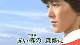 加藤登紀子 - 琵琶湖周航の歌