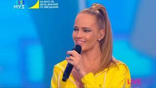 Глюк'oZa (Глюкоза) и ST «Жу-жу» | Первый звонок, МУЗ-ТВ, 1.09.2018