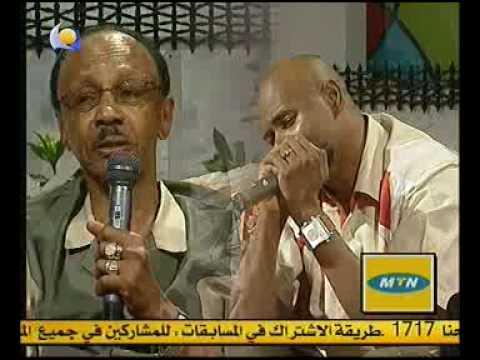 جمال فرفور زيدان ابراهيم في رمشة عين