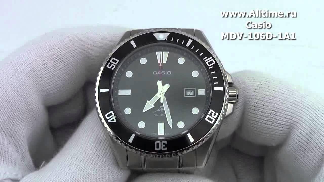 Мужские японские наручные часы Casio MDV-106D-1A1