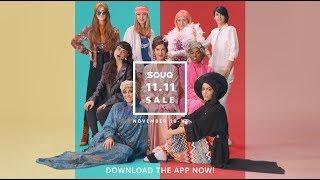 SOUQ 11.11 Sale thumbnail