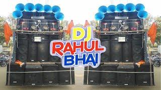 Dj Rahul Bhai Hamirpur के इस गाने ने धूम मचा रखा है