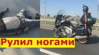 Мотоблогер БОЛТ разбился (Moto Nexus) насмерть на мотоцикле. Артем Болдырев ДТП