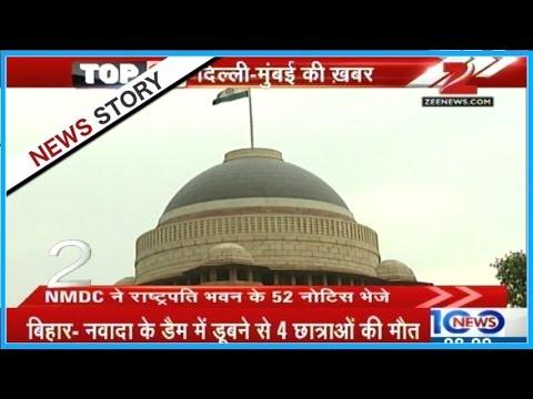 Delhi Mumbai Top 10