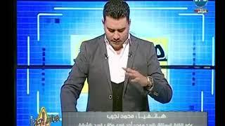 هام جدا   مع  محمد أبو العلا ومتابعة لـ حملة مستقبل وطن لدعم السيسي في إنتخابات الرئاسة  11-3-2018