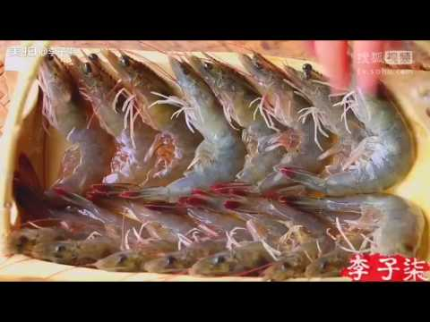 [Discover the Chinese cuisine] - Special shrimp
