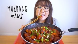Korean Fried Chicken Nuggets | MUKBANG 먹방 | 양념 치킨 너겟