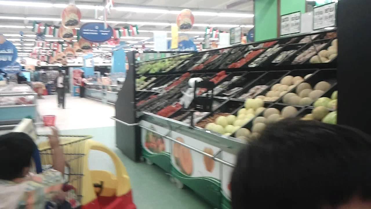 lulu market in kuwait