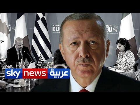 تغيير استراتيجي أم خطة سياسية؟ أردوغان يطلب الحوار  - نشر قبل 4 ساعة
