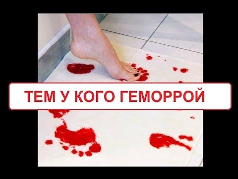 Причины кала с кровью: с чем они связаны?