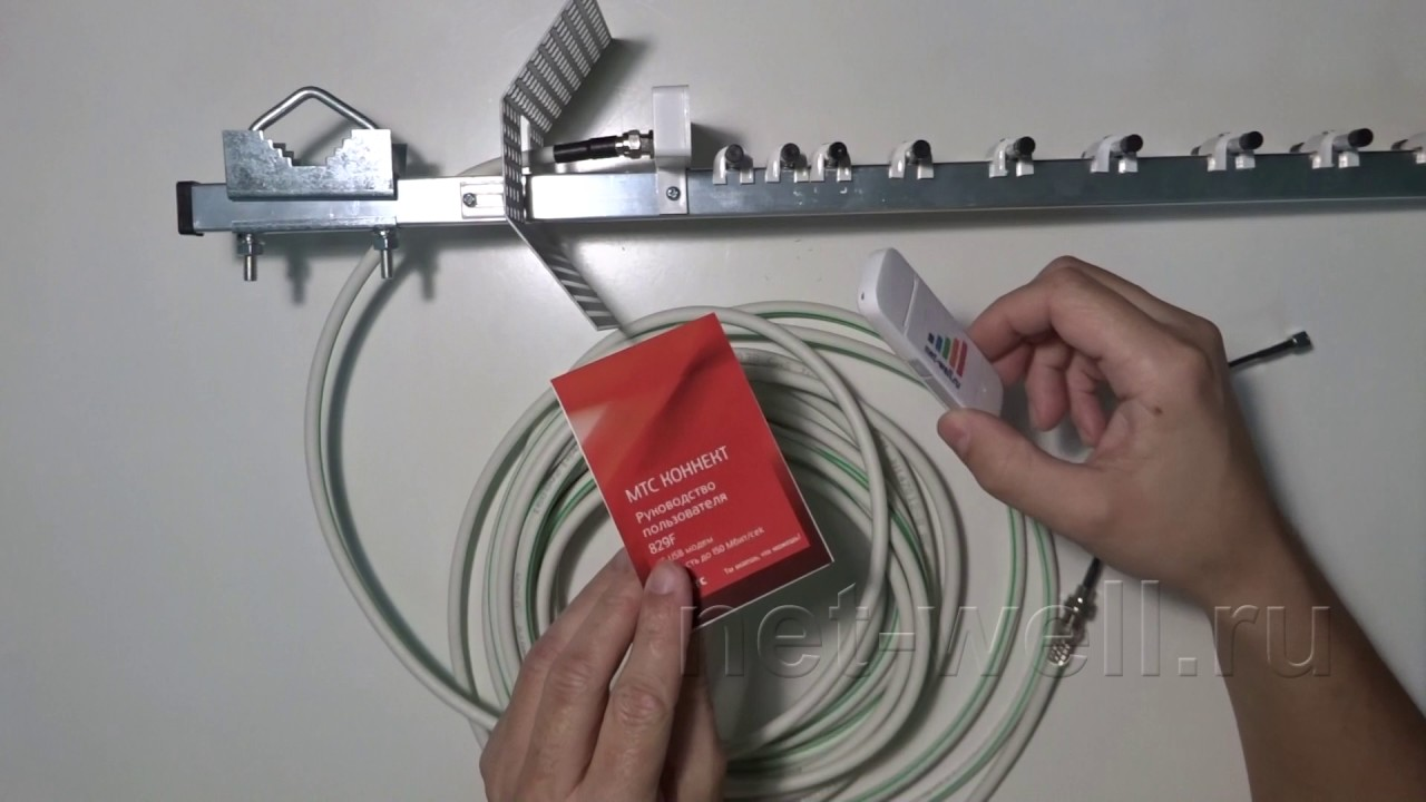 3G антенна. Инструкция по установке 3G комплекта в деревне, на .