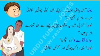 Urdu Funny Jokes 013