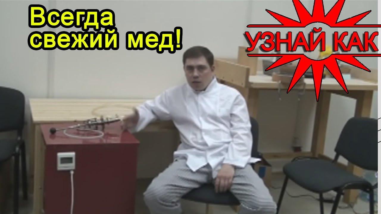 удаление косточек на ногах видео - Фиксатор Valgus Pro? - YouTube