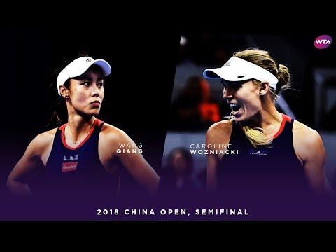 Wang Qiang vs. Caroline Wozniacki | 2018 China Open Semifinals | WTA Highlights