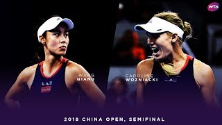 Wang Qiang vs. Caroline Wozniacki | 2018 China Open Semifinals | WTA Highlights