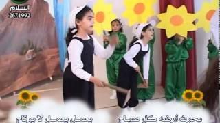 قطورة الندى - تلفزيون السلام