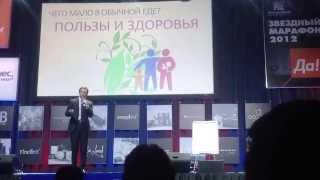 Петр Чубаров о энерджи диет Краснодар 2013